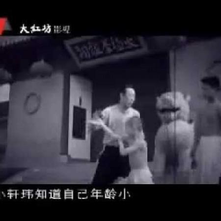 Jeune disciple de Wang Xian